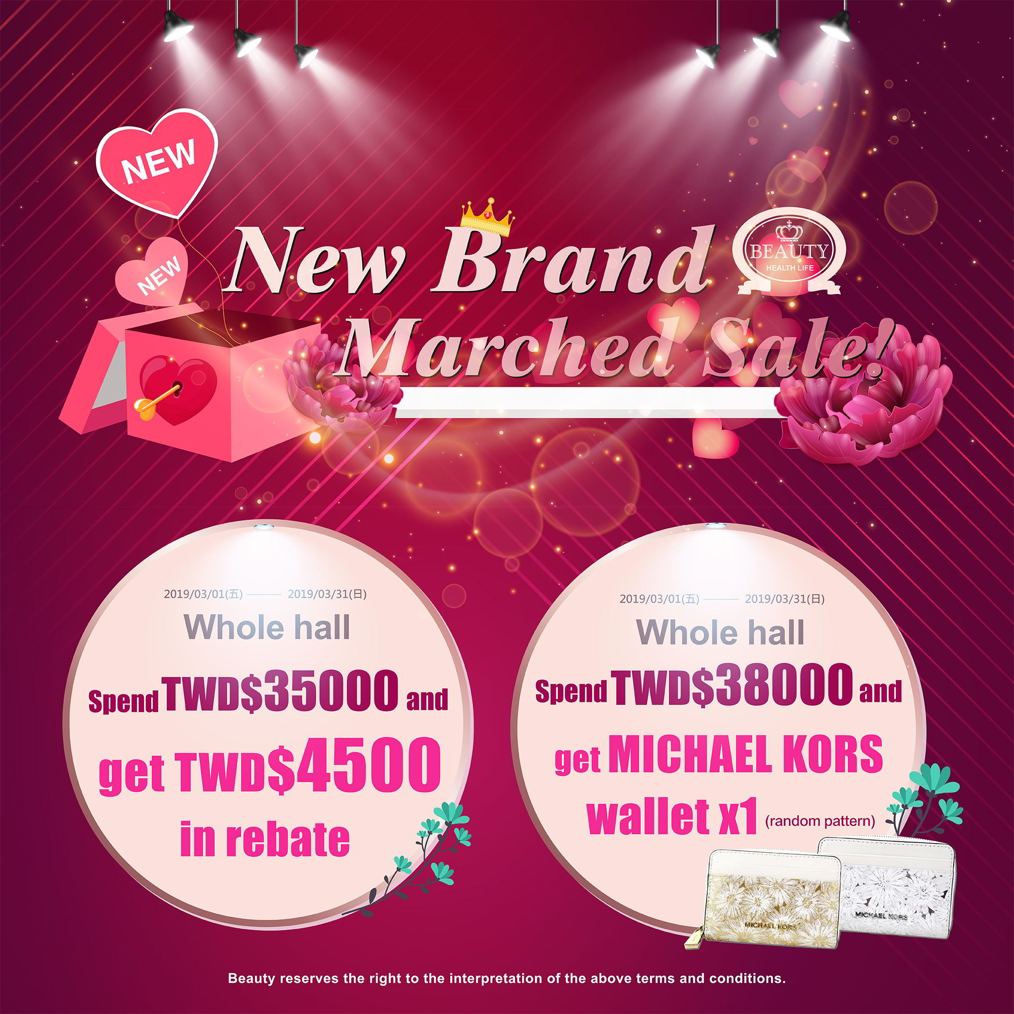 New Brand Marched Sale!EDM.jpg